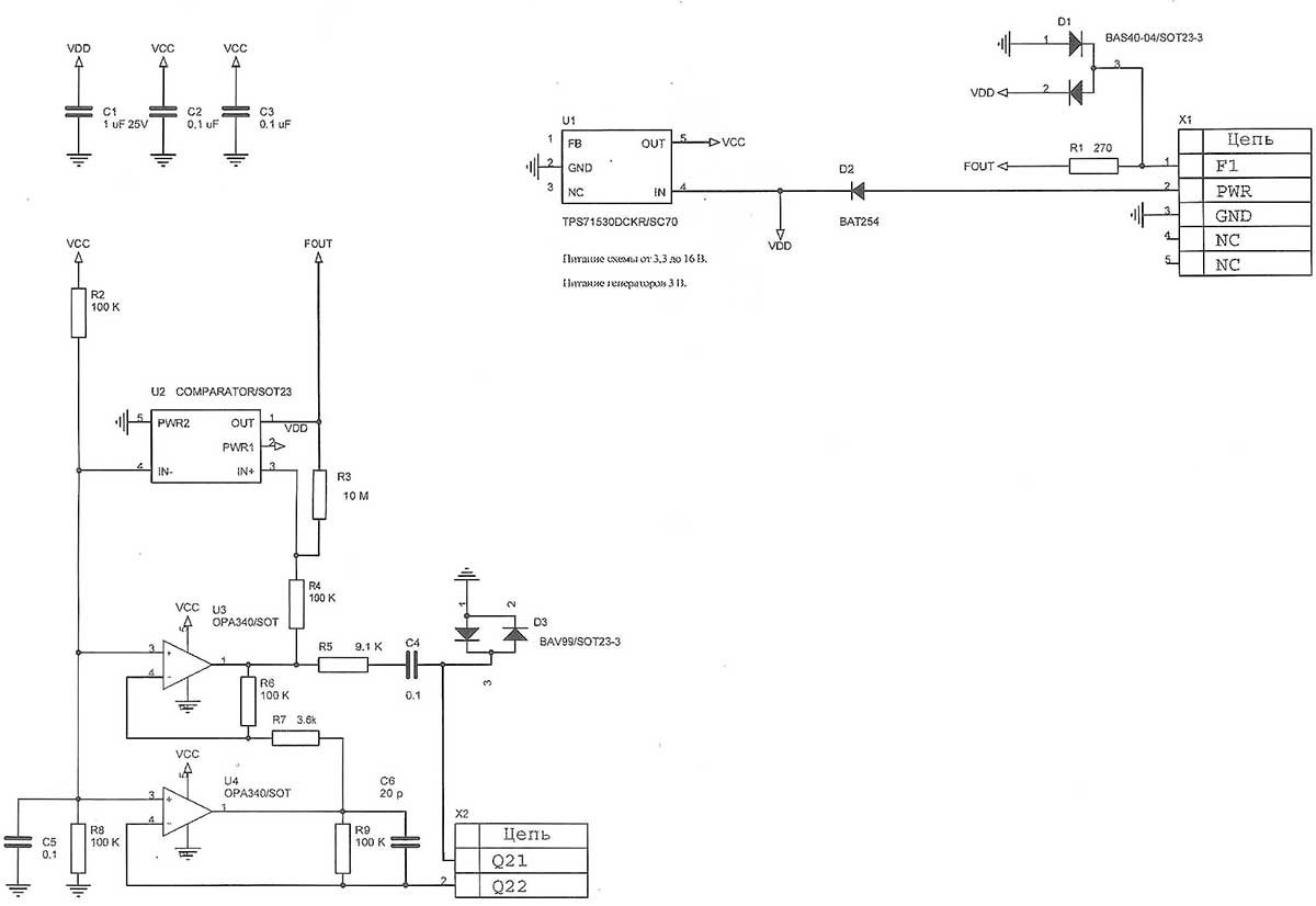 схема автогенераторы